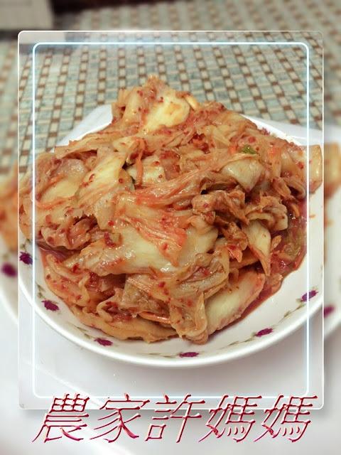 好吃到飆淚韓式泡菜