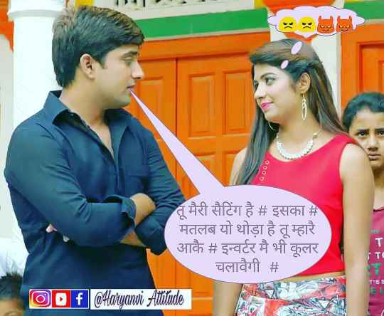 Haryanvi Breakup status in hindi