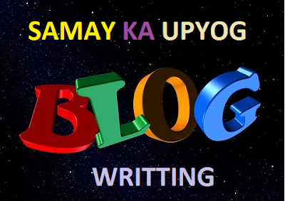 free blog image