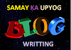 Blogger Blogspot par free me Blog-Website kaise banaye - Step by Step Guide