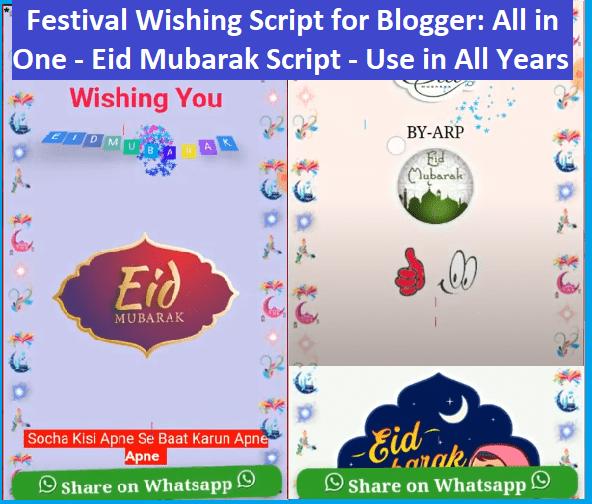 festival wishing Script free download Eid Mubarak Script