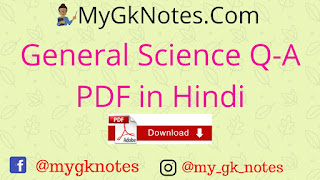 General Science Q-A PDF in Hindi