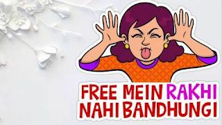 raksha bandhan sticker