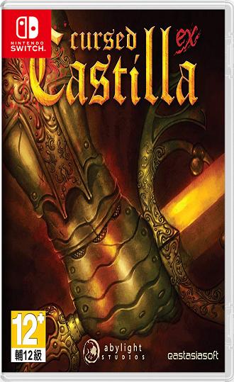 Cursed Castilla EX NSP Switch