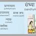 Sandhya Vandanam : Real Benefits, Steps & Secrets