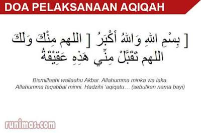 doa pelaksanaan aqiqah