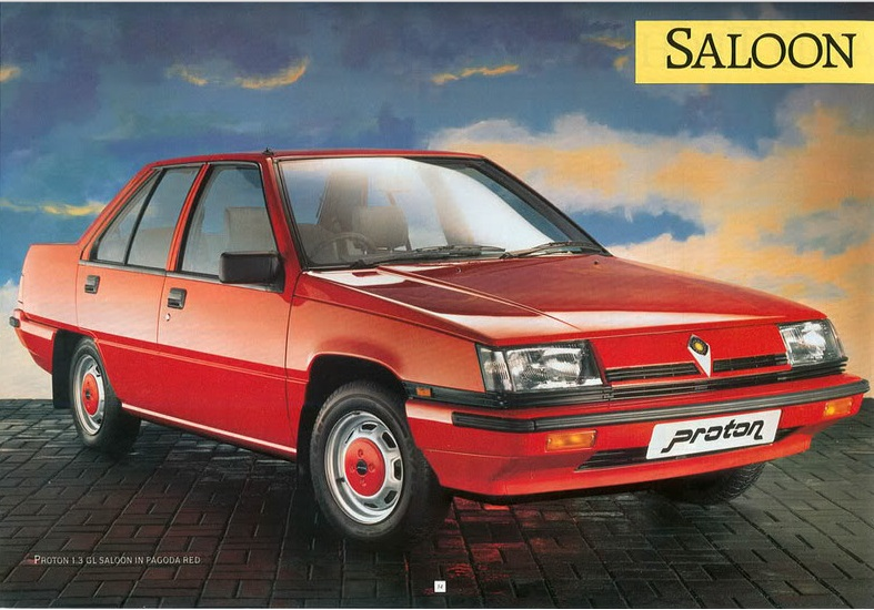 Proton Saga Car 1985 Forever Glorified National Car