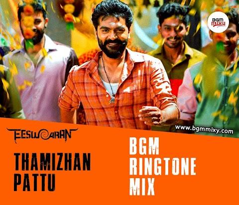 Thamizhan Pattu BGM Mix Download - Eeswaran BGMs - BGM Mixy