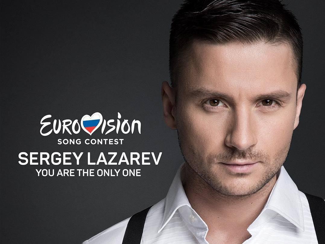 Сергей лазарев ты моя единственная на русском скачать.