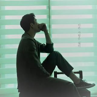 nadapji anke deodeumda yongginaeseo nae baeteun mal Joy o'clock - You're Special (다른 사람은 싫어) (solo Yong Hyun) Lyrics