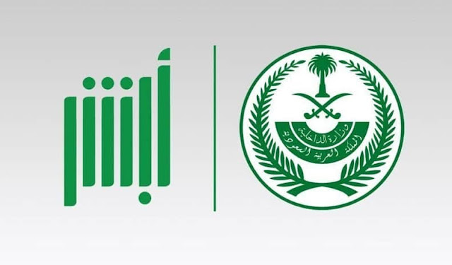 Frequently Asked Questions to Absher from Citizens and Expatriates of Saudi Arabia - Saudi-Expatriates.com