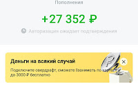 тинькофф банк партнер возрожденной МММ имени Сергея Мавроди