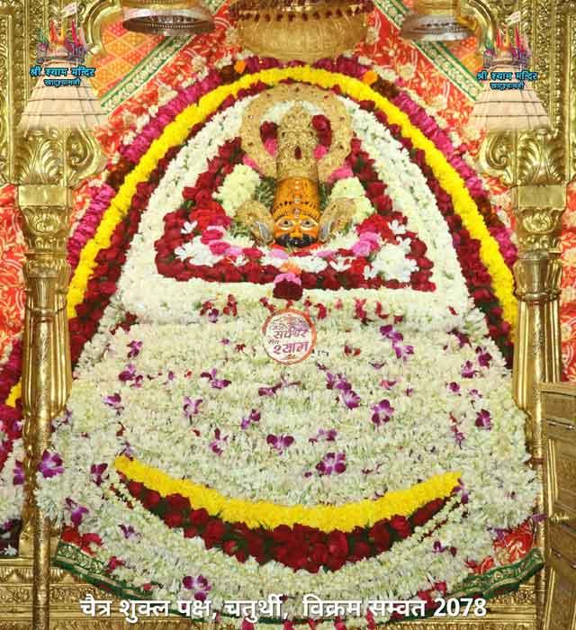 khatu shyamji darshan 16 april 2021