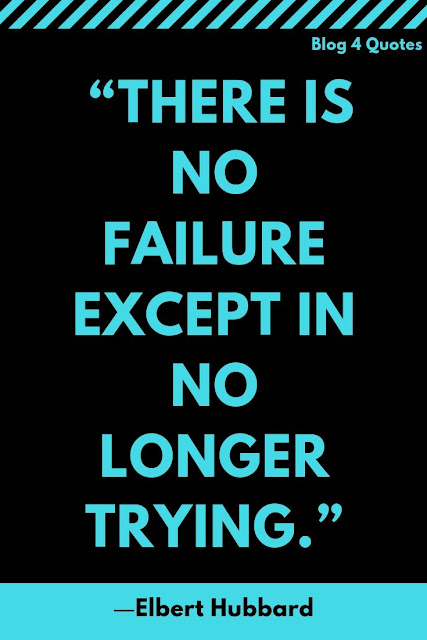 Quotes About Never Give Up