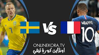 مشاهدة مباراة فرنسا والسويد بث مباشر اليوم 17-11-2020  في دوري أمم أوروبا