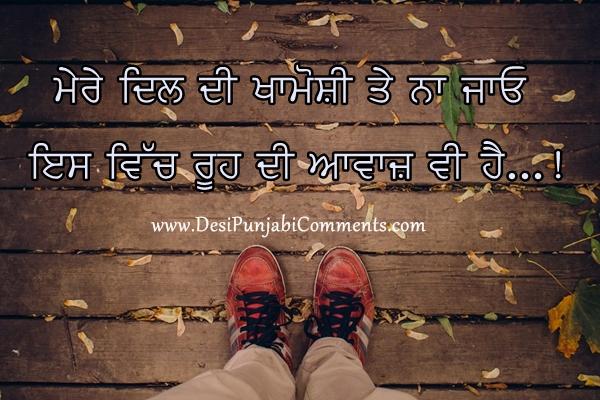 Mere Dil Di Khamoshi - Sad Punjabi Status