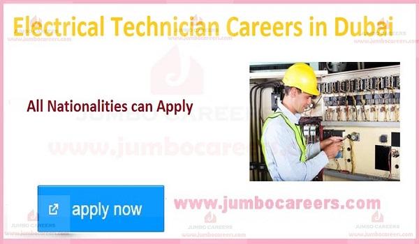 Salary jobs in  UAE,