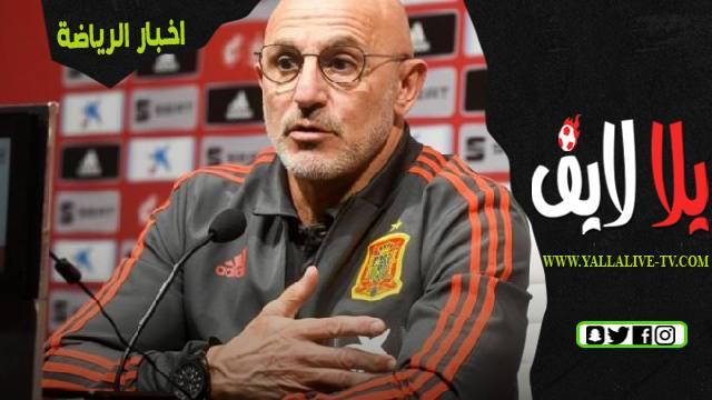 اعترف لويس دي لا فوينتي مدرب إسبانيا بصعوبة مباراة مصر