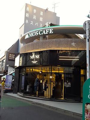 MOS Cafe at Omotesando Tokyo Japan