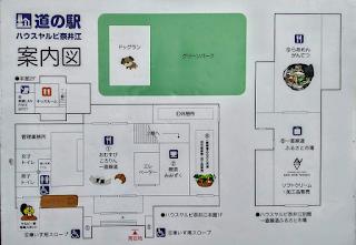 道の駅「ハウスヤルビ奈井江」案内図