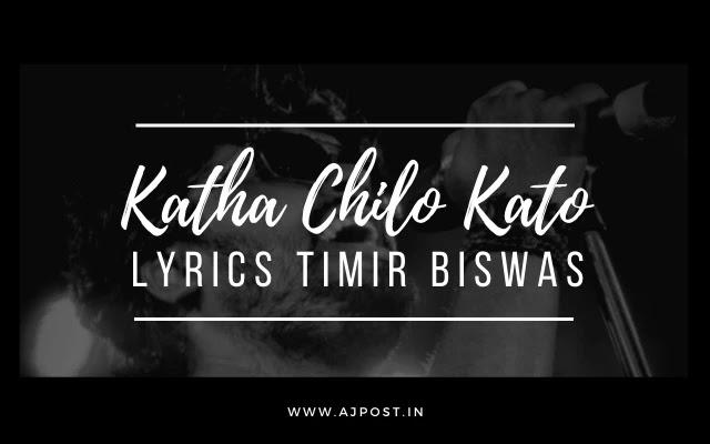 Katha Chilo Kato Lyrics