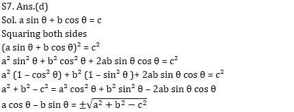 SSC CHSL Quantitative Aptitude Practice Questions : 2nd July_180.1