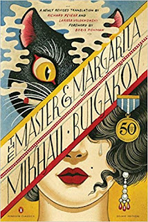 The Master and Margarita: 50th-Anniversary Edition by  Mikhail Bulgakov