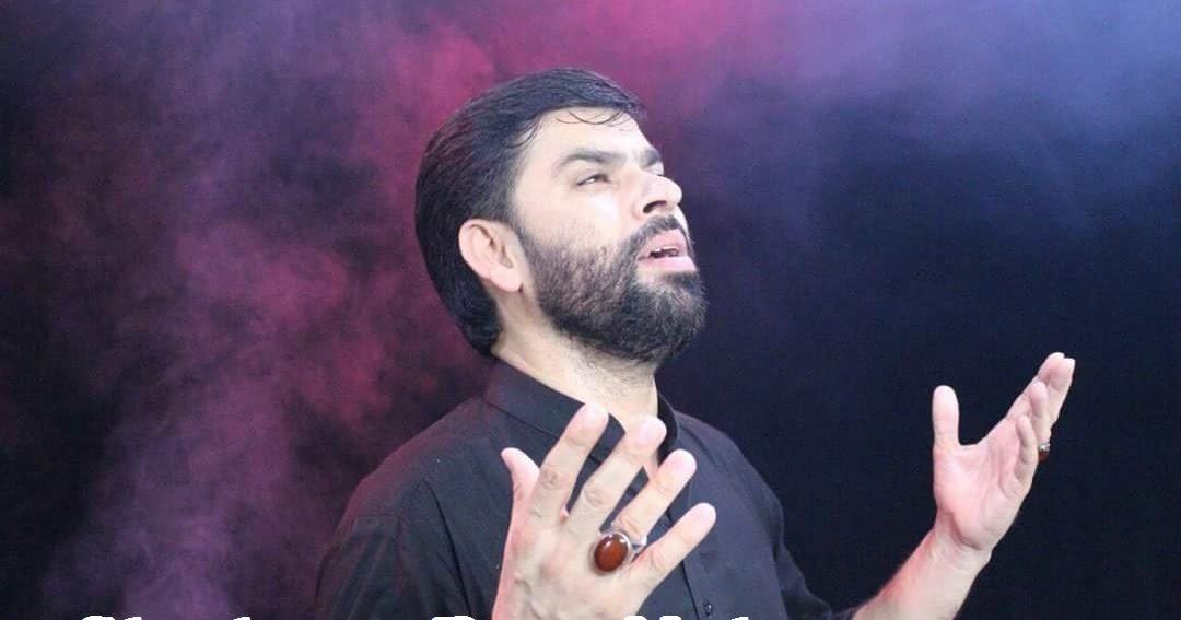 Shadman Raza Nohay 2018 - 2019 - Shia Tiger Multimedia