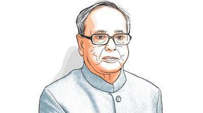ప్రణబ్ ముఖర్జీ Pranab Mukherji Pranab Mukherjee