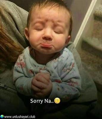 Sorry Na..!!  #sorry