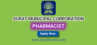 Surat Muncipal Corporation Pharmacist job (32 vacant posts)