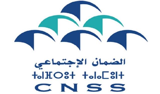 يعلن CNSS عن تغطية الرعاية الصحية المتعلقة بـ Covid-19