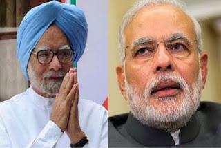 Manmohan Singh vs Modi