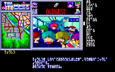 583466-the-4th-unit-pc-88-screenshot-i-need-to-escape.png