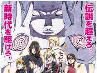 Boruto Naruto The Movie 2015 Full Movie Terbaru