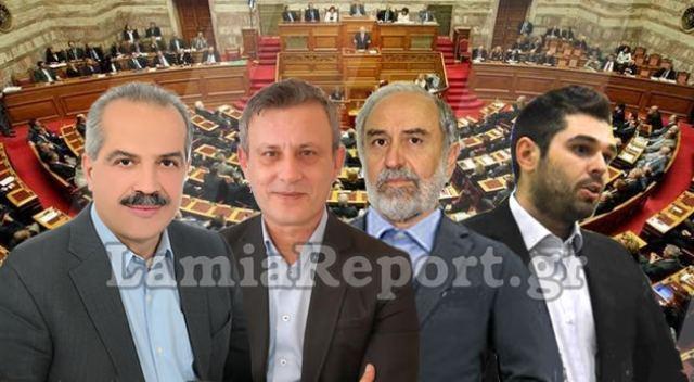 ψηφοδέλτιο του ΣΥΡΙΖΑ στη Φθιώτιδα