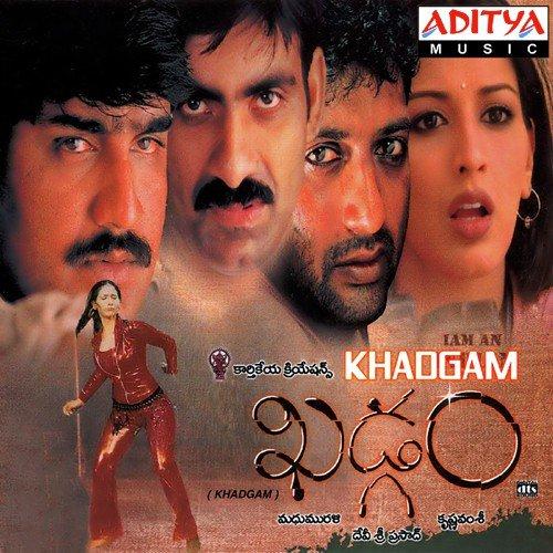 Khadgam Telugu Mp3 songs