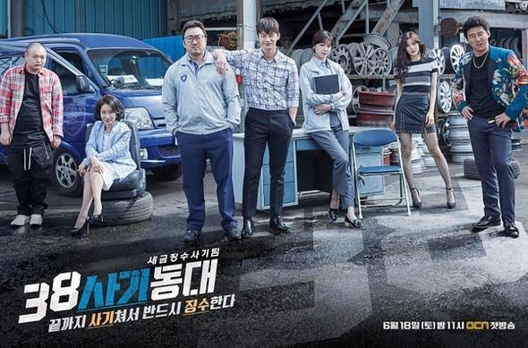 2016年韓劇 38師機動隊線上看