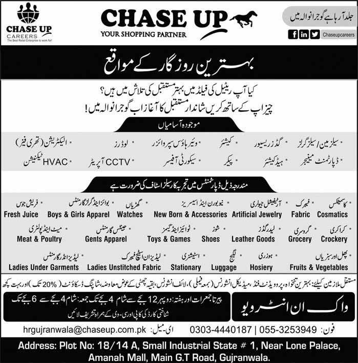Multiple Jobs Opportunities in Chase Up July 2019