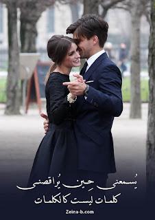 صور جميلة رومانسية ، اجمل صور الحب