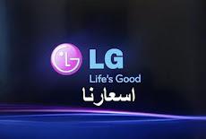 اسعار شاشات تليفزيون LG ال جي 2021 فى مصر