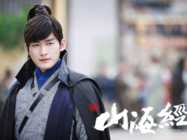 Zhang Han in The Classic of Mountains and Seas / Shan Hai Jing