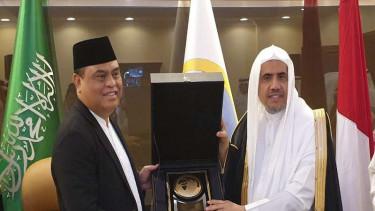 Museum Nabi Muhammad Terbesar di Dunia Akan Dibangun di Indonesia