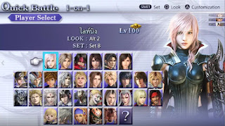 Final Fantasy V1 MOD Para Android E Pc [PPSSPP]+DOWNLOAD Dissidia 012
