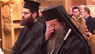 Σε κλάματα ξέσπασε ο Μητροπολίτης Χίου ακούγοντας το «Μακεδονία Ξακουστή»