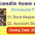 Vacancies In Sri Lanka.Store Keeper, Assistant Store Keeper (Nrahenpita Factory)