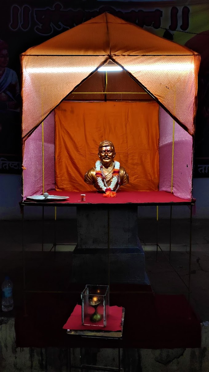 Sambhaji Maharaj birth place