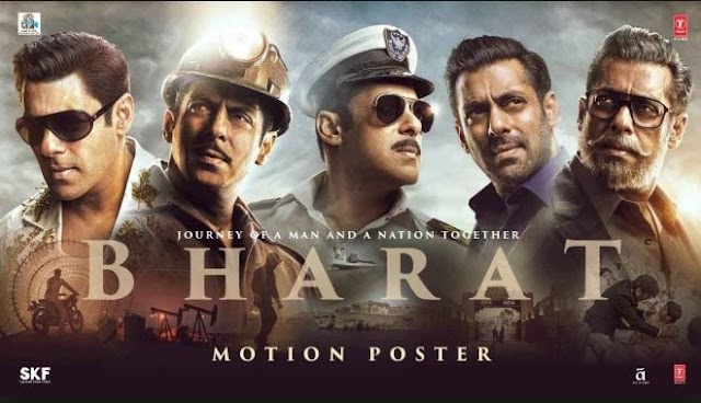 Bharat Movie 13th day box office collection in India, Overseas and Worldwide along with day wise breakup: Salman Khan movie created history by highest ever opening surpassing Prem Ratan Dhan Payo