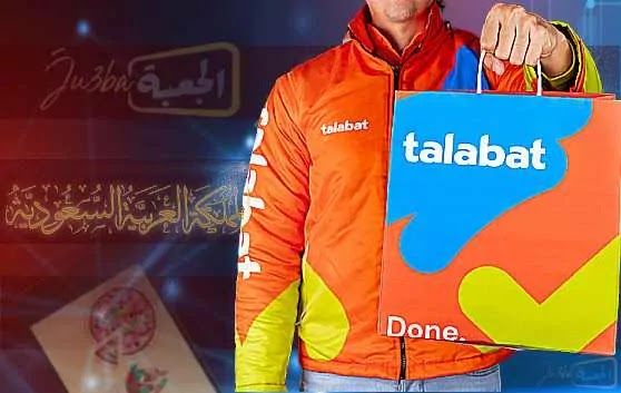 أفضل تطبيقات توصيل الطعام في السعودية