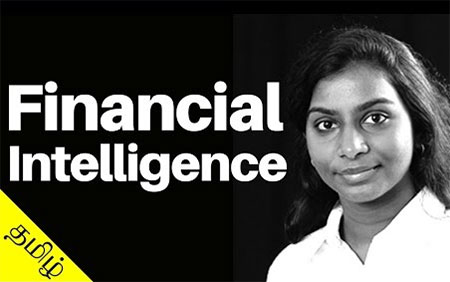 Lesson In Financial Intelligence No One Taught You (Tamil)